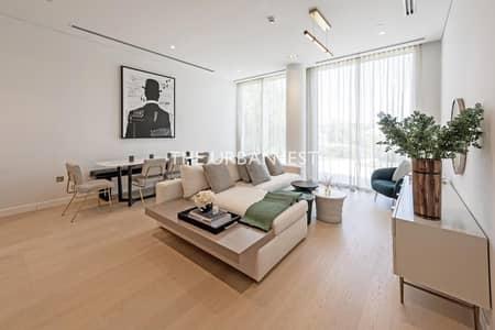 1 Bedroom Flat for Sale in Al Barari, Dubai - Payment Plan   Luxury   Multiple Options