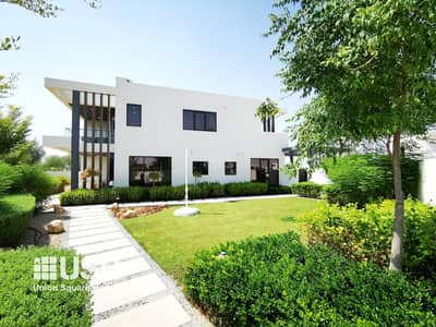 4 Bedroom Townhouse for Sale in DAMAC Hills (Akoya by DAMAC), Dubai - Single Row Townhouse Community Over Looking Park