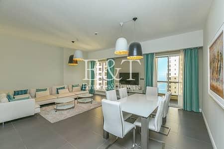 2 Bedroom Flat for Rent in Jumeirah Beach Residence (JBR), Dubai - High End Upgrades| Partial Sea View| Rimal 1 JBR