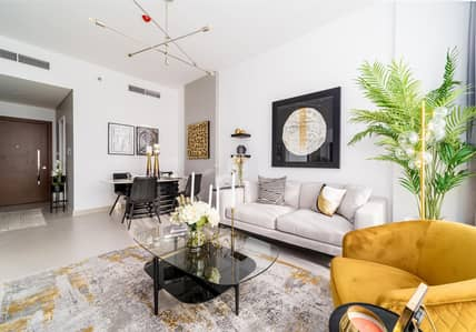 1 Bedroom Apartment for Sale in Meydan City, Dubai - 5 Years Payment Plan | 50% DLD Waiver | Ready to Move In