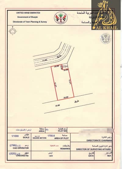 Industrial Land for Sale in Industrial Area, Sharjah - Prime Location Land For Sale In Industrial Area Sharjah