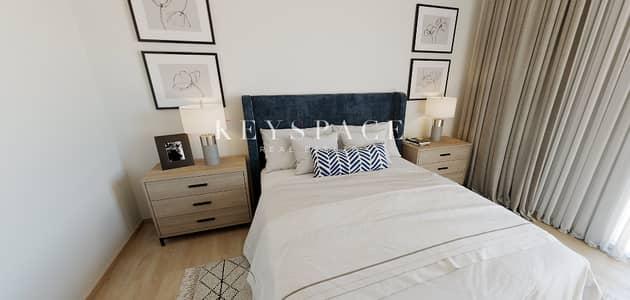 3 Bedroom Apartment for Sale in Al Khan, Sharjah - Stunning Community Nada Residence Phase ll Register Now!