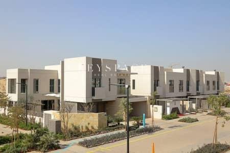 3 Bedroom Villa for Sale in Al Rahmaniya, Sharjah - Happiest Community| Live A Better Today| 3 Beds Villa