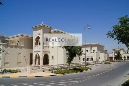 4 Bedroom Villa for Sale in Al Furjan, Dubai - Type B | 4BR+Maid in Quortaj Style|Al Furjan|Brand New
