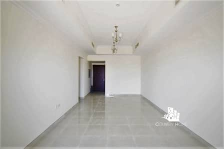 No Commission |1BR + Study |2 Months Free