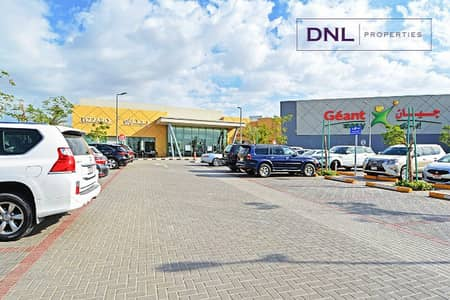 ارض سكنية  للبيع في جميرا بارك، دبي - G+1 Residential Plot | GENUINE LISTING | Call Now