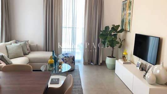 2 Bedroom Flat for Sale in Al Khan, Sharjah - 2 Bedroom Apartment with Sea View| Flexible Payment Plan