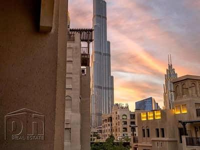 شقة 1 غرفة نوم للبيع في المدينة القديمة، دبي - Exclusive Listing | Study | Large Terrace