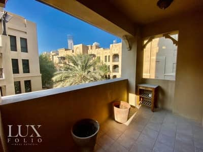 2 Bedroom Flat for Rent in Old Town, Dubai - OT Specialist| 2 Bedroom |Community View