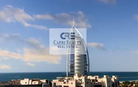 2 Bedroom Flat for Sale in Umm Suqeim, Dubai - Only Residential project Opposite Burj Al Arab