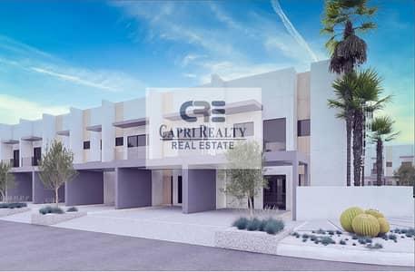 فیلا 2 غرفة نوم للبيع في مدينة محمد بن راشد، دبي - Pay in 4 years| MEYDAN| Post handover payment plan