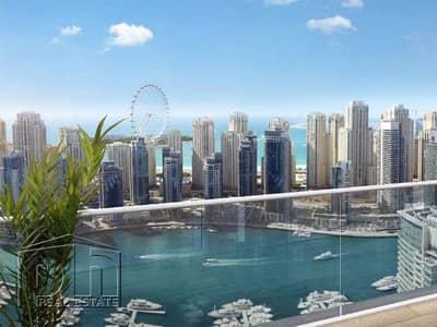 1 Bedroom Apartment for Sale in Dubai Marina, Dubai - Type D & E | Rare Corner Plot | Marina Views