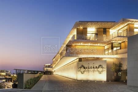 شقة 1 غرفة نوم للبيع في جميرا، دبي - Most Luxurious 1BR Apt w/ Stunning Views