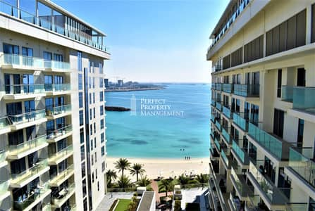 1 Bedroom Apartment for Sale in Al Marjan Island, Ras Al Khaimah - Stunning 1 Bedroom apartment in Pacific Marjan Island Ras Al Khaimah