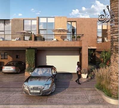 تاون هاوس 3 غرف نوم للبيع في دبي لاند، دبي - own town house 3 BR near to Arabian ranches 20% discount instalment