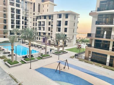 1 Bedroom Flat for Sale in Town Square, Dubai - Hurry Make this 1 Bedroom  your Next Buy