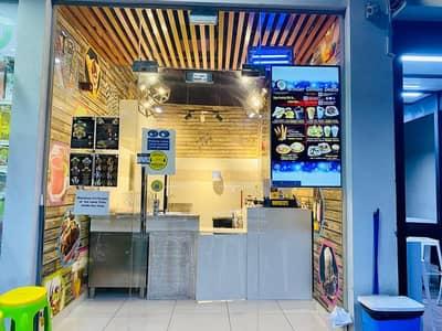 Shop for Sale in Al Satwa, Dubai - Business for Sale in Al Satwa
