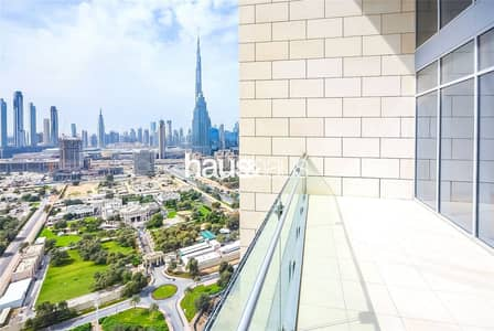 DIFC View | Available Now | Multiple Units