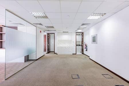 مکتب  للايجار في شارع الشيخ زايد، دبي - Fully Fitted and Partitioned Office   Maze Tower