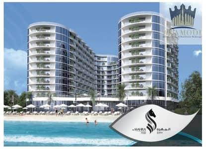 Hotel Apartment for Sale in Al Marjan Island, Ras Al Khaimah - Own  Your  Hotel Apartment in Al Mahra Resort at RAK!!