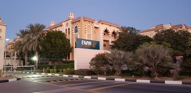 مبنى سكني  للبيع في مجمع دبي للاستثمار، دبي - Full Residential Building for Sale | Ewan Residence