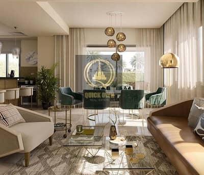 فیلا 3 غرف نوم للبيع في سيرينا، دبي - Good Investment   3 BR+ Maids Room   Mid Type C