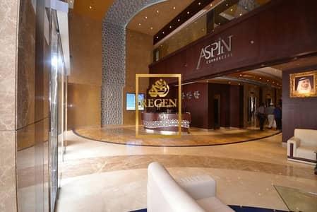 مکتب  للايجار في شارع الشيخ زايد، دبي - Furnished Office with EJARI in Business Center For Rent