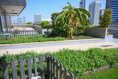 Gorgeous 1BR with the garden! The Matrix Tower