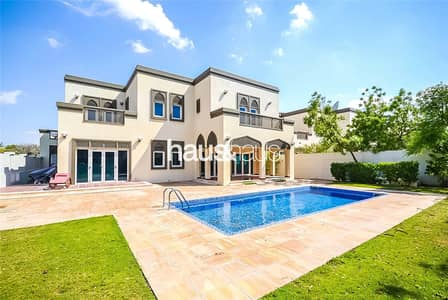 5 Bedroom Villa for Rent in Jumeirah Park, Dubai - Corner Unit | Regional | Feb 21 | Call To View