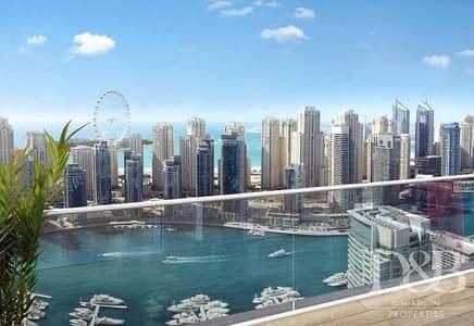 فلیٹ 4 غرف نوم للبيع في دبي مارينا، دبي - Great Deal   Spacious Layout   Full Marina View