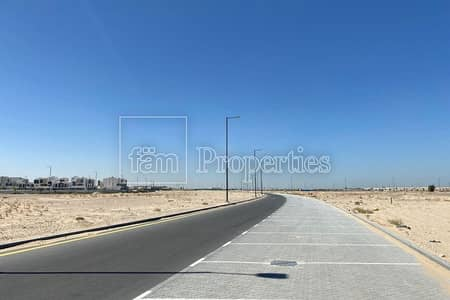 Plot for Sale in Dubai South, Dubai - 4 yrs Post Payment Plan | Freehold Villa plot
