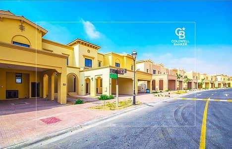 فیلا 3 غرف نوم للبيع في ريم، دبي - Pay 25% and Move in your Dream Villa|No Commission|No Loan