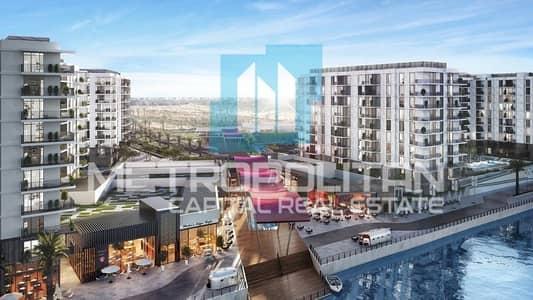 فلیٹ 1 غرفة نوم للبيع في جزيرة ياس، أبوظبي - Partial Sea View| All Brand New| Great Investment