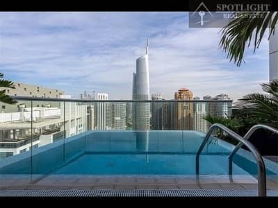 Beautiful Fully Furnished | 1-Bedroom Loft Duplex | Lake View | Peaceful Location | For Rent | Laguna Tower | JLT |