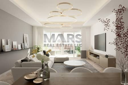 1 Bedroom Flat for Sale in Masdar City, Abu Dhabi - Pay 1 % Monthly until Handover - Ready in 1 Year