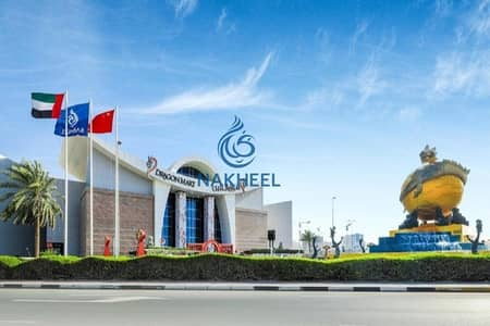 Office for Rent in International City, Dubai - Great Location for Office| Ideal Location | Direct From Nakheel
