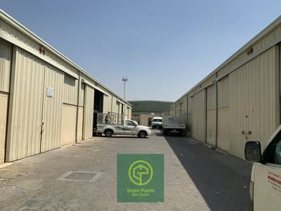 Ras Al Khor 40,000 Sq. Ft plot area with built in warehouse (total of 10 units)