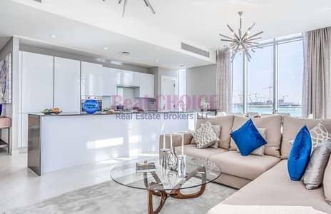 شقة 2 غرفة نوم للبيع في مدينة محمد بن راشد، دبي - Classy 1 Br| Marina Lifestyle| Flexible Pay