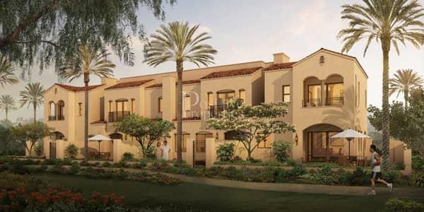 4 Bedroom Villa for Sale in Serena, Dubai - Brand new Type A+ 4 Bed for sale
