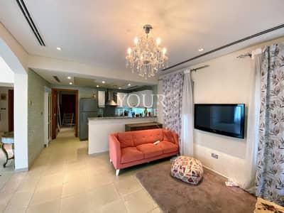 فیلا 2 غرفة نوم للايجار في مثلث قرية الجميرا (JVT)، دبي - BS | Fully Furnished