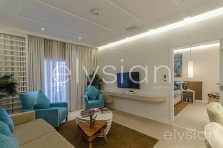 شقة فندقية 1 غرفة نوم للبيع في نخلة جميرا، دبي - Furnished  | Guaranteed 10% ROI for 5 Years