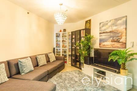 Priced to Sell | Lovely 2 Bed | High Floor