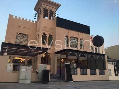 Shop for Sale in Jumeirah, Dubai - Luxurious Arabic Themed Restaurant for Sale