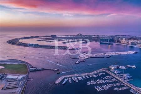 فلیٹ 2 غرفة نوم للبيع في نخلة جميرا، دبي - 10% ROI Guaranteed 5 Years | 2 YRS Post PP