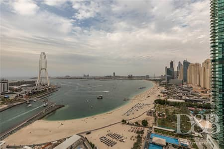Add JBR Last Penthouse For Sale | Full Sea View