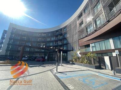 فلیٹ 1 غرفة نوم للايجار في شاطئ الراحة، أبوظبي - Ultimate Luxurious 1 Bedroom Apartment