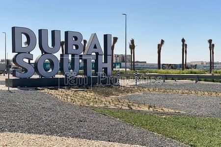 ارض سكنية  للبيع في دبي الجنوب، دبي - Big Standalone Villa Plot   Zero Service Charge