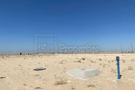 Plot for Sale in Dubai South, Dubai - Big Standalone Villa Plot | Zero Service Charge