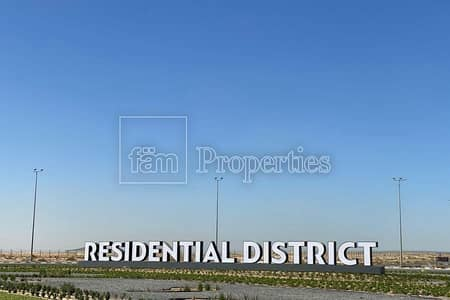 Plot for Sale in Dubai South, Dubai - Huge Residential Plot | Zero Service Charge