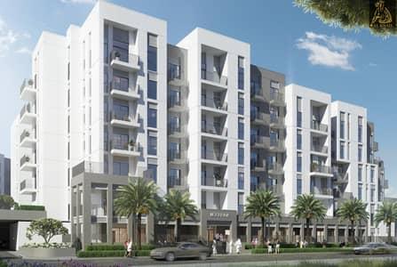 3 Bedroom Apartment for Sale in Al Khan, Sharjah - Big Layout 3BR Naseem Residences Maryam Island